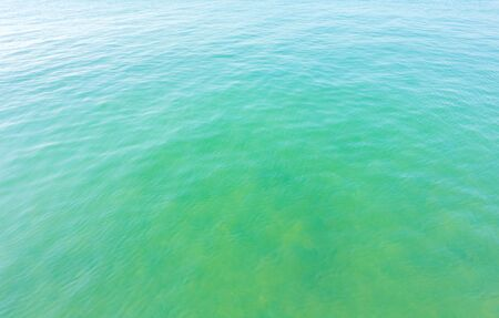 Calm Blue Sea Ocean Texture Background. Stock Photo