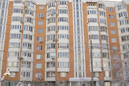 Dormitory area wth residential buildings in winter