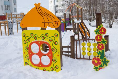 Dormitory area with playround in winter Stock Photo