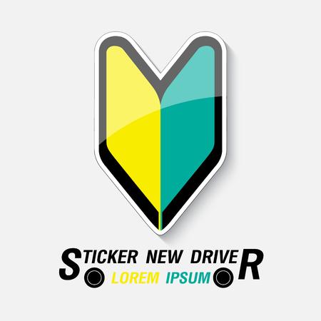 wakaba: Sticker for New Driver. vector Illustration Illustration