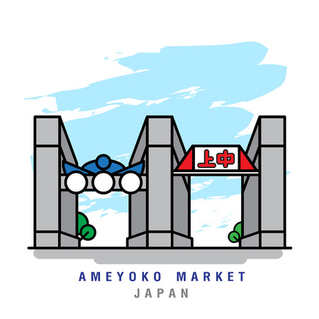 Illustrator van Ameyoko Market. Vector illustratie Stock Illustratie