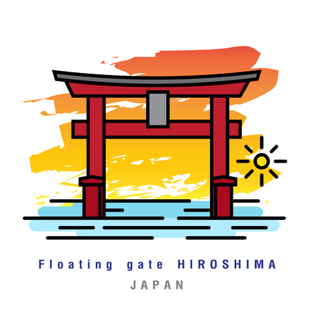 Illustrator van Drijvende Poort Hiroshima. Vectorillustratie