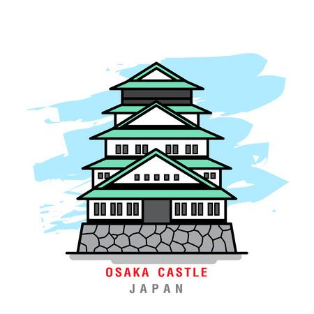 Illustrator van Osaka Castle. Vector illustratie