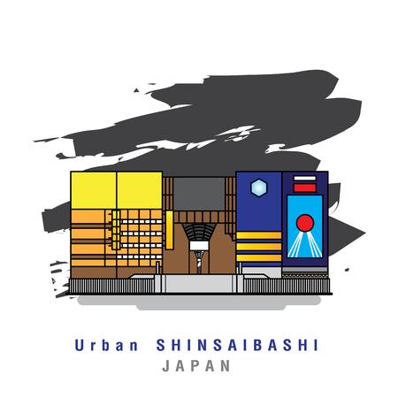 Illustrator van Urban Shinsaibashi. Vector illustratie Stock Illustratie