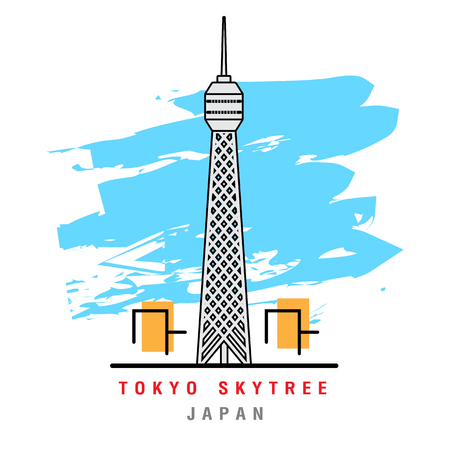 Illustrator van Tokyo Sky tree. Vector illustratie