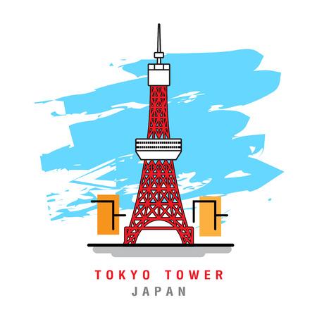 Illustrator van Tokyo Tower. Vector illustratie