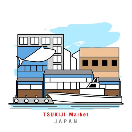 Illustrator van Tsukiji Market. Vector illustratie