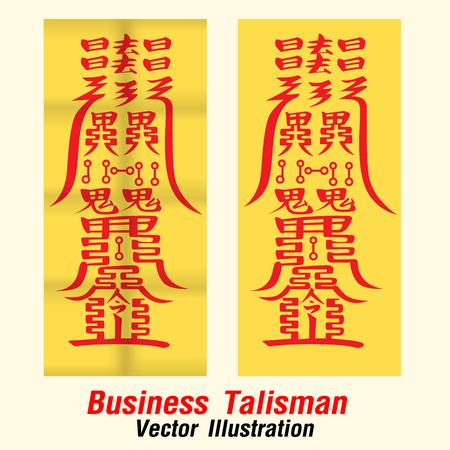 Business Chinese Talisman. Vector Illustration