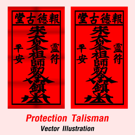 Protection Talisman Chinese. vector illustration