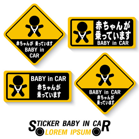 Sticker Baby In car, Vector Illustration