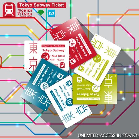 Tokyo Subway pass. vector illustration Stock Illustratie