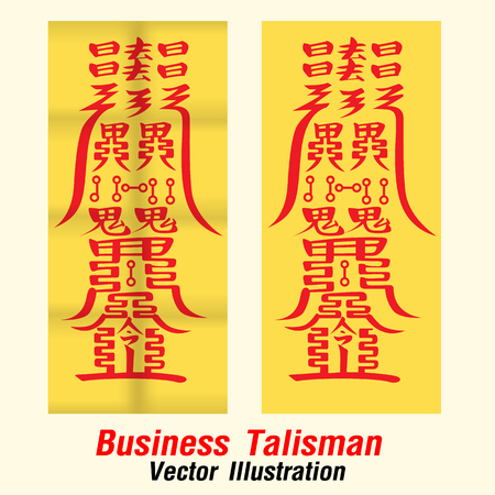 Business Chinese Talisman. Vector Illustration