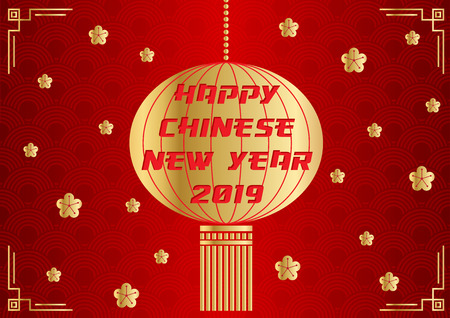 Happy Chinese New year 2019 Background
