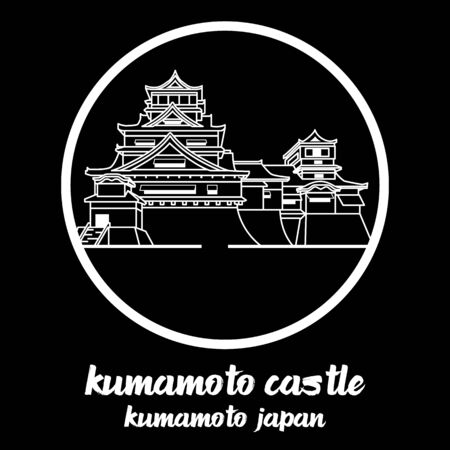 Circle icon line Kumamoto castle. vector illustration