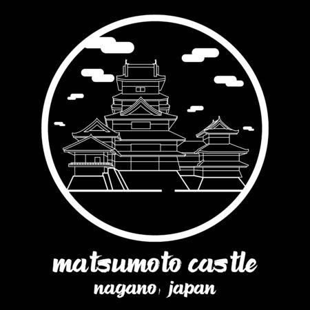 Circle icon line Matsumoto castle. vector illustration 일러스트