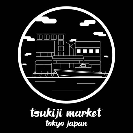Circle icon line Tsukiji Market. vector illustration Illustration