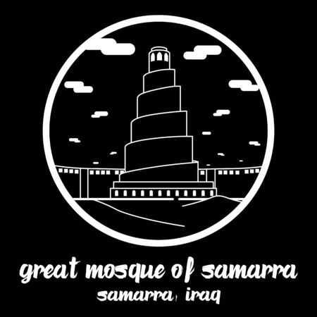 Circle icon line Great Mosque of Samarra. vector illustration