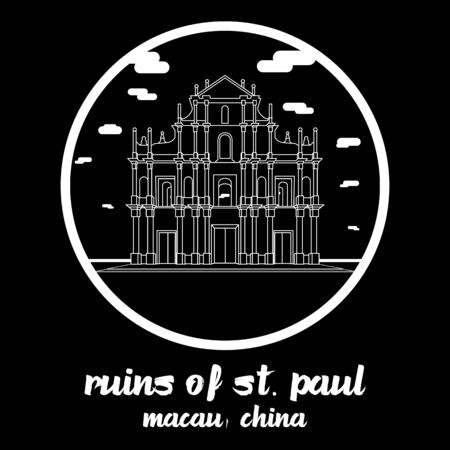 Circle icon line Ruins of St. Paul. vector illustration