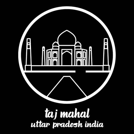 Circle Icon Taj Mahal. vector illustration