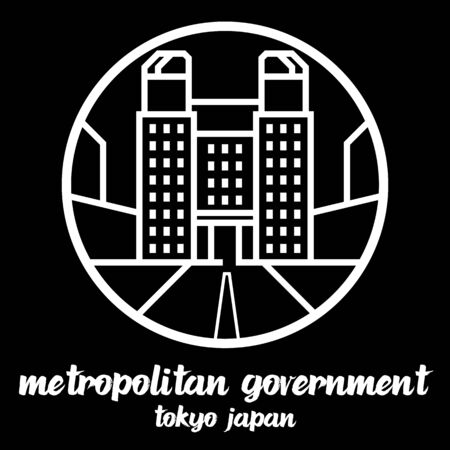 Circle icon line Tokyo Metropolitan Government Building. vector illustration