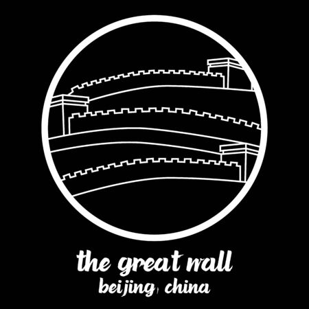 Circle Icon the great wall. vector illustration