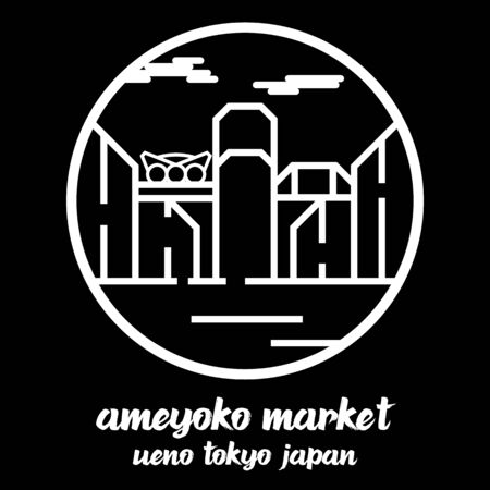 Circle icon line ameyako market. vector illustration Standard-Bild - 133312126