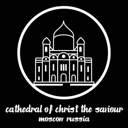 Circle Icon Cathedral of Christ the Saviour. vector illustration 스톡 콘텐츠 - 133312421