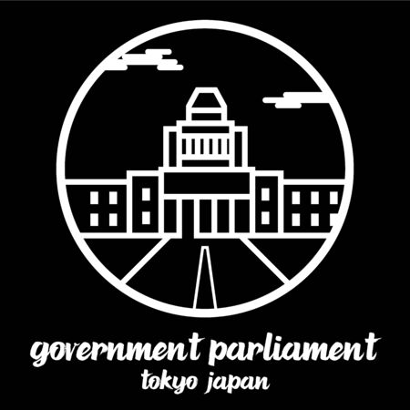 Circle icon line Government parliament of Japan. vector illustration