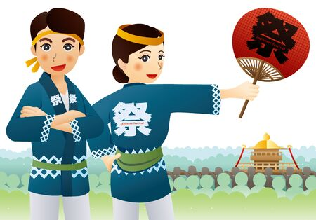 Japanese traditional costume in a festival. Japanese culture
