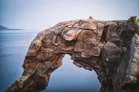 Elephant Trunk Rock in Shenao of Ruifang District, New Taipei, Taiwan. Reklamní fotografie