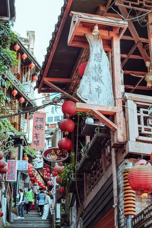 Jiufen  Chiufen, Taiwan - April 29, 2017: Jiufen  Chiufen is a famous scenic in Ruifang District, New Taipei City, Taiwan. Editöryel