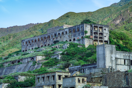 13-Layer Remains (Remains of Copper Refinery) in Yinyang Sea of ??Shuinandong, Ruifang District, New Taipei, Taiwan.