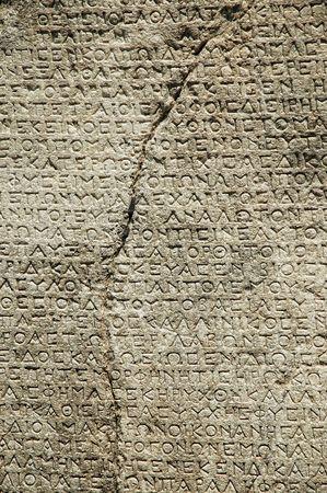Stone achtergrond met antieke Griekse inscripties