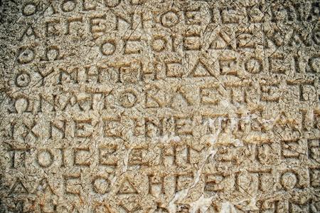 Stone achtergrond met antieke Griekse inscripties Stockfoto
