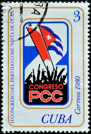 CUBA - CIRCA 1980: A stamp printed in Cuba illustrate a draw about the Congress of the Communist Party of Cuba, circa 1980 Stock Photo - 11957549