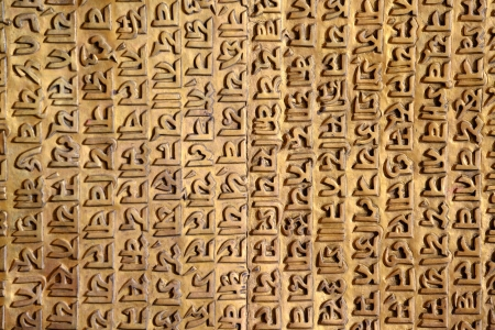 etched: Ancient Sanskrit carving on a golden background
