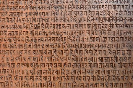 Achtergrond met oude Sanskriet tekst geëtst in een stenen tablet Stockfoto