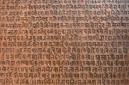Background with ancient sanskrit text etched into a stone tablet Stock Photo