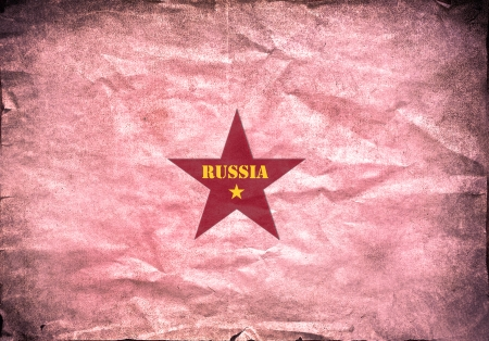 Vintage paper with a Russian red star photo
