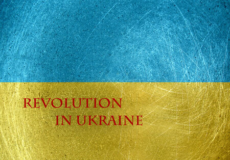 outcry: Revolution in Ukraine on the grunge flag of Ukraine