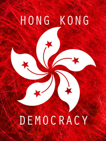Democracy Hong Kong poster