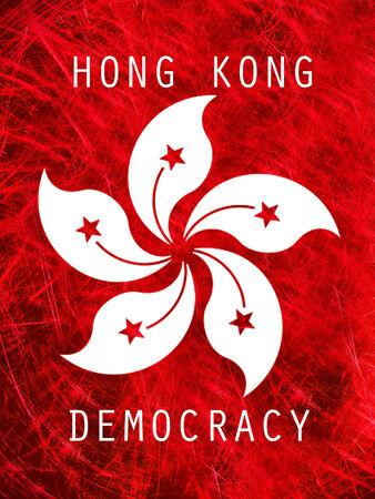 hong kong street: Democracy Hong Kong poster