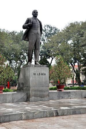 ulyanov: Statue of Vladimir Lenin in Saigon