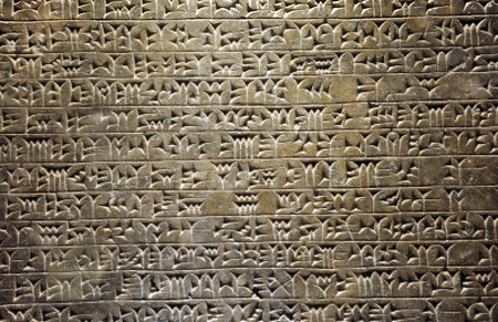 sumerian: Ancient Assyrian cuneiform Sumerian writing