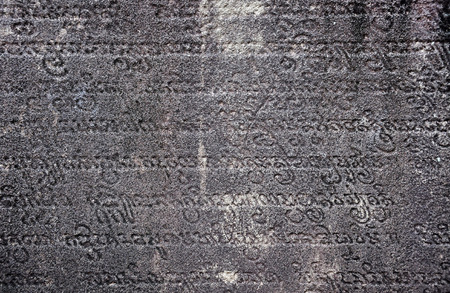 sanskrit: Background of ancient sanskrit text carved in stone