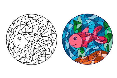 Illustration in stained glass style with abstract fish. Illusztráció