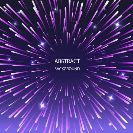 Abstract vector circular geometric background. Circular geometric centric motion pattern. Dynamic lines or rays of star formation