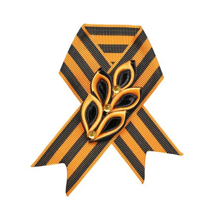 prowess: St. George Ribbon - symbol of russian military prowess. Isolated on white Stock Photo