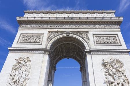 paris france: Arc de Triomphe in Paris, France