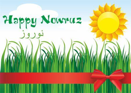 vector beeld van het Holiday Nowruz, het Perzische Nieuwjaar Stock Illustratie